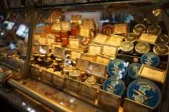 Магазин купцов Елисеевых
