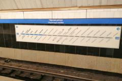 метро Черная речка
