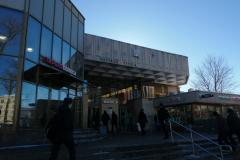 станция Метро Черная Речкаа