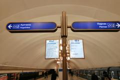 станция метроЧерная речка