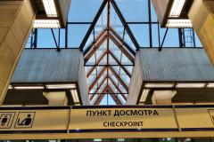 1_Staraya-derevnya
