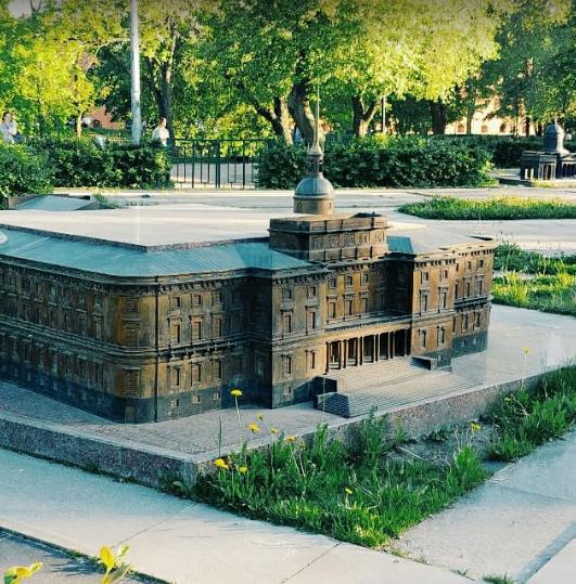 Александровский парк Горьковская