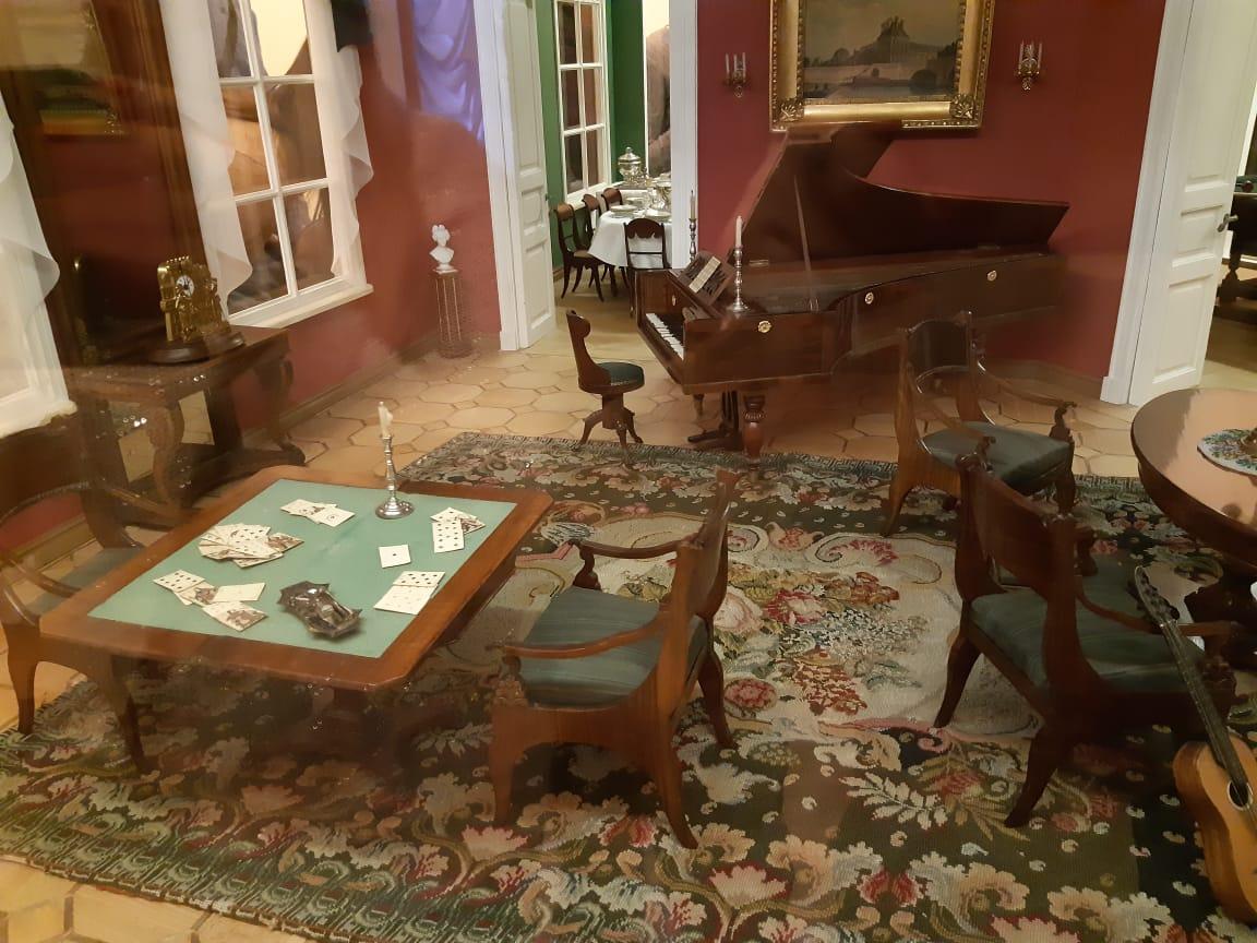 Гостиная комната в Нащокинском домике