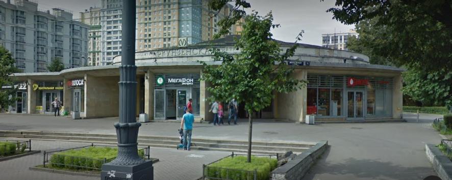 Станция метро Фрунзенская