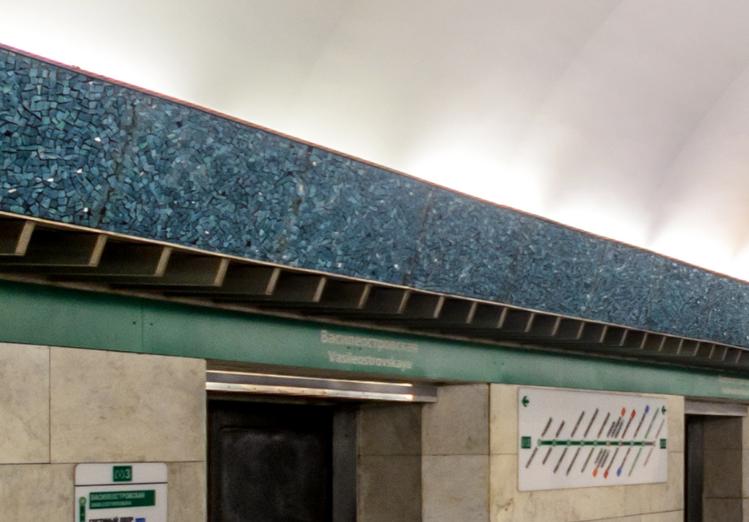 мраморное оформление станции Василеостровская в Санкт Петербурге