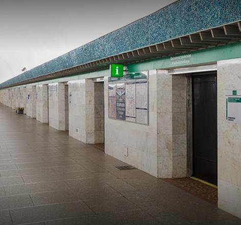Станция метро Василеостровская Санкт Петербург