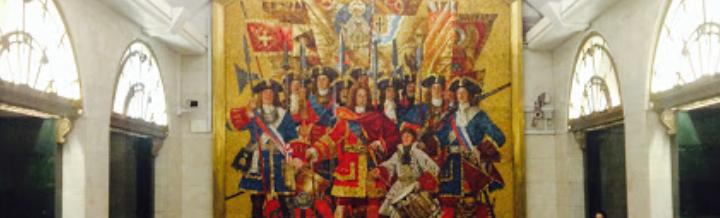 Панно под названием Семеновский полк