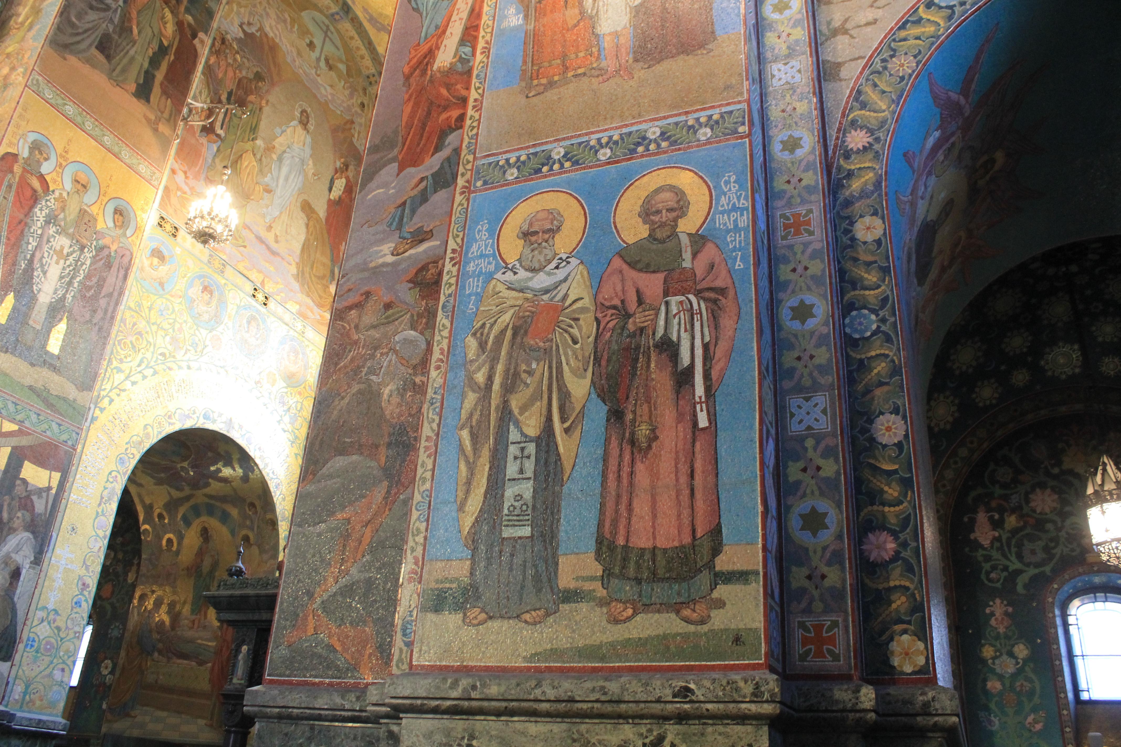 святые апостолы в мозаике