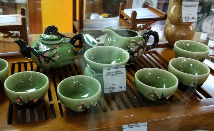 Музей чая - сувениры