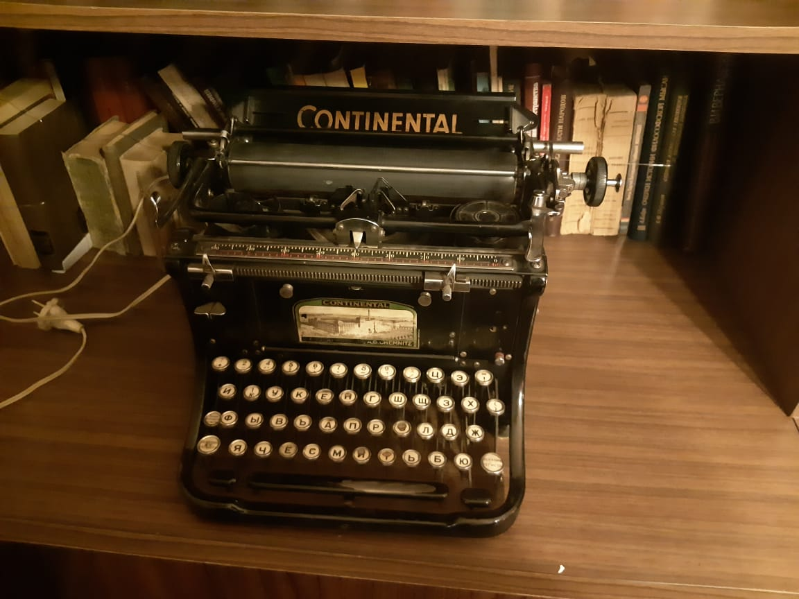 Пишущая машинка Гумилева