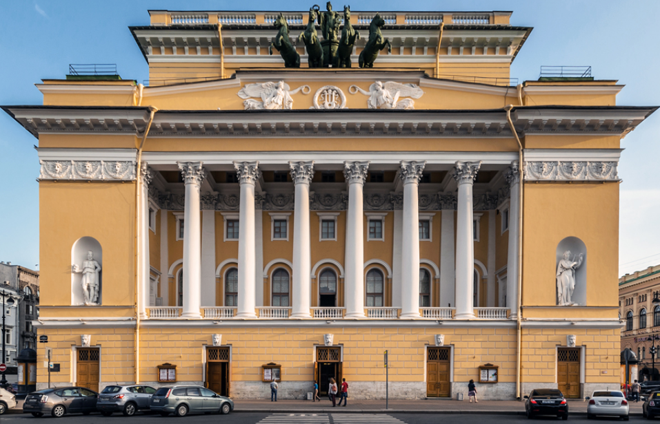 Александринский театр Набережная Фонтанки