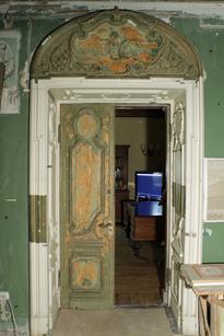 северо-восточный дверного портал