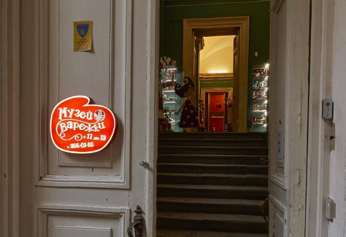 Музей варежки в Санкт-Петербурге
