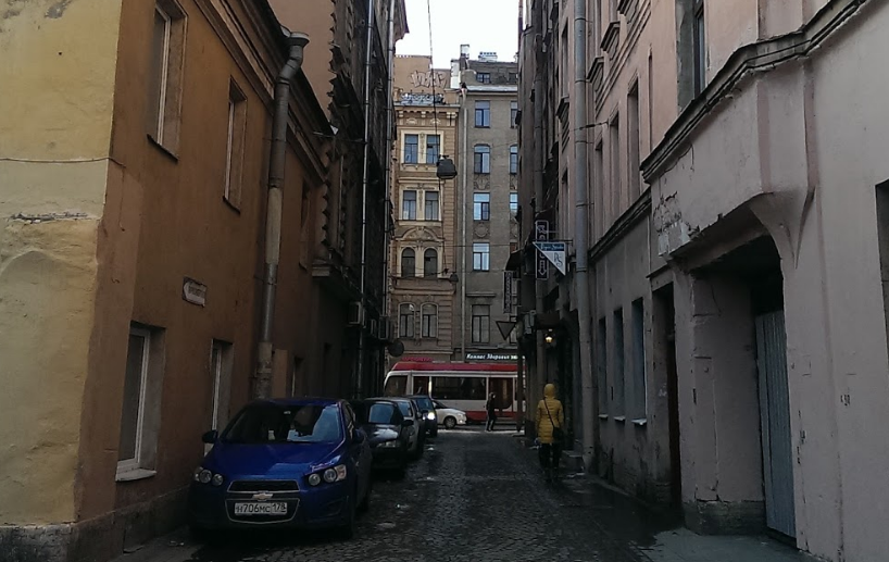 Улица Репина на Васильевском острове