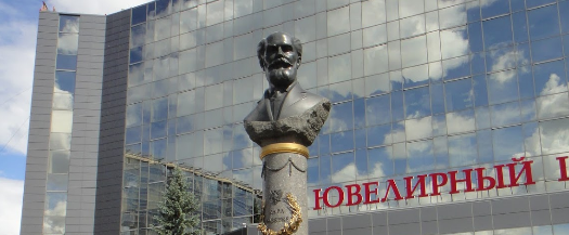 Площадь имени Карла Фаберже