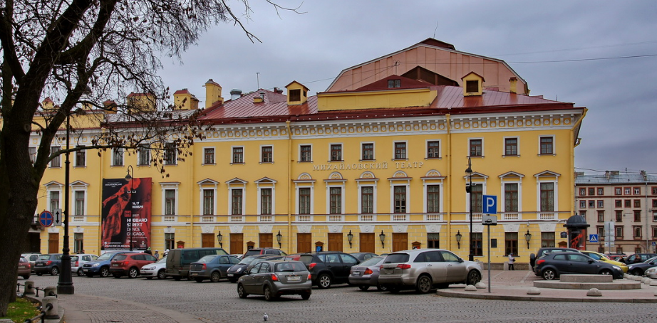 Площадь искусств Михайловский театр