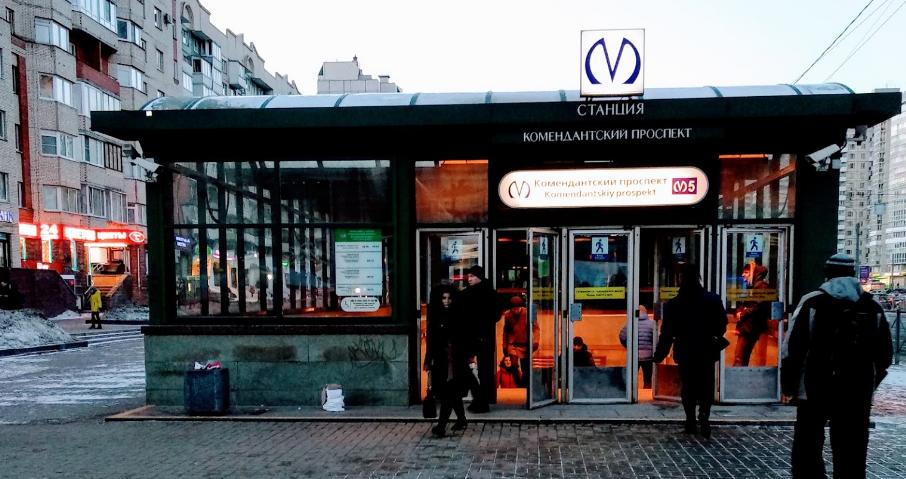 Комендантская площадь метро