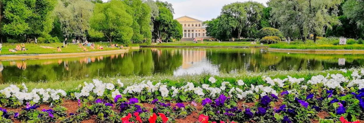 Юсуповский сад в Петерурге