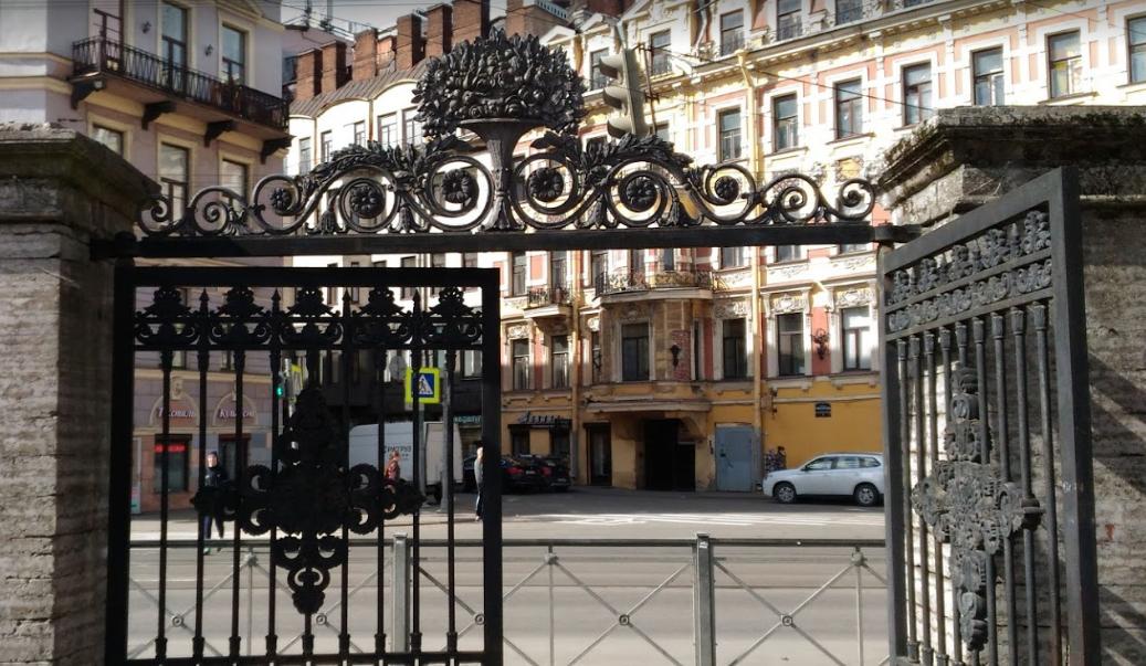 Юсуповский сад ворота