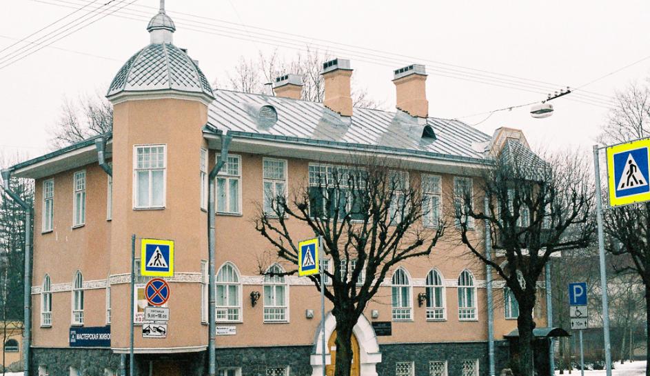 Государственный музей «Царскосельская коллекция»