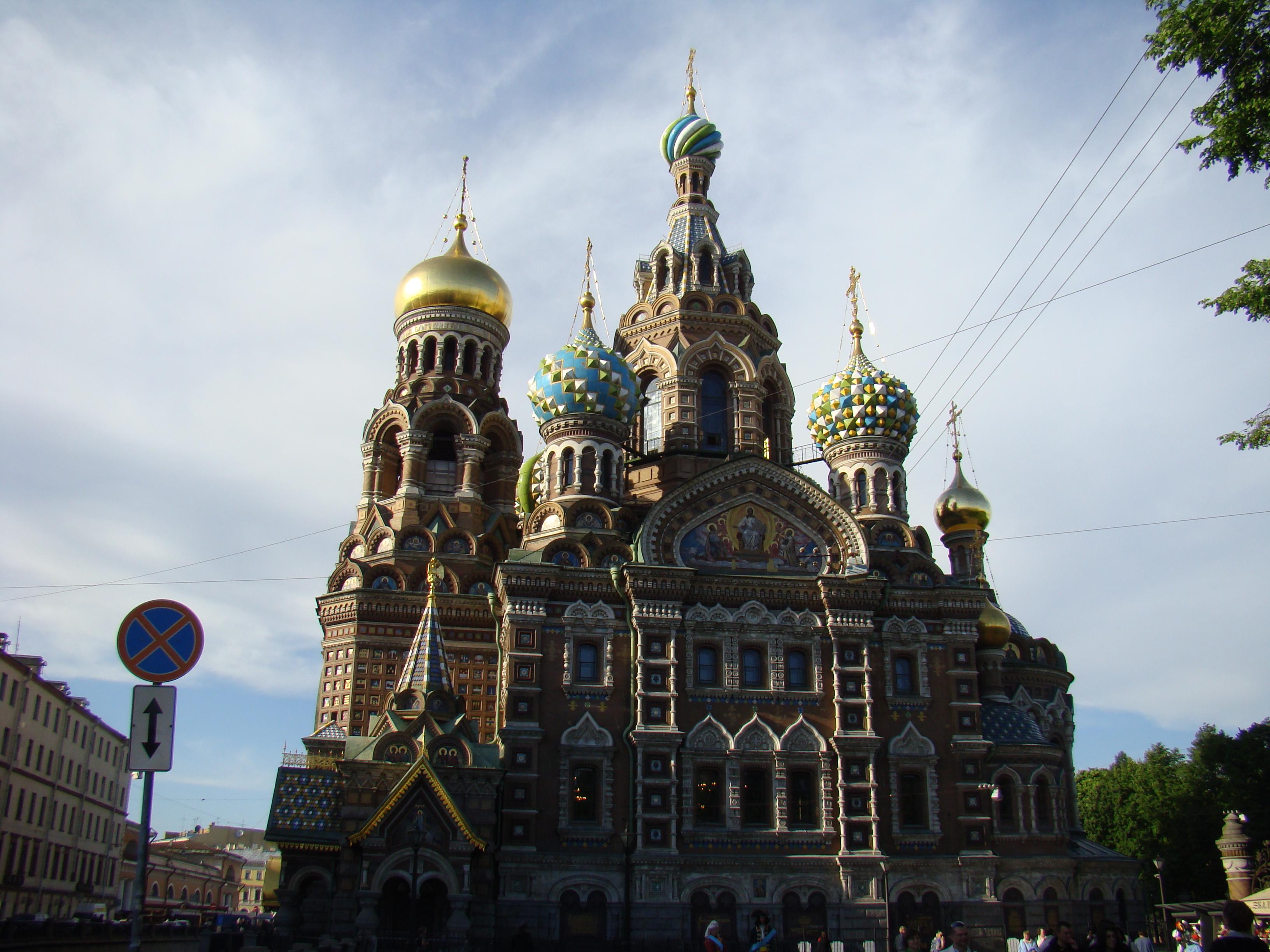 Спаси на крови в Петербурге