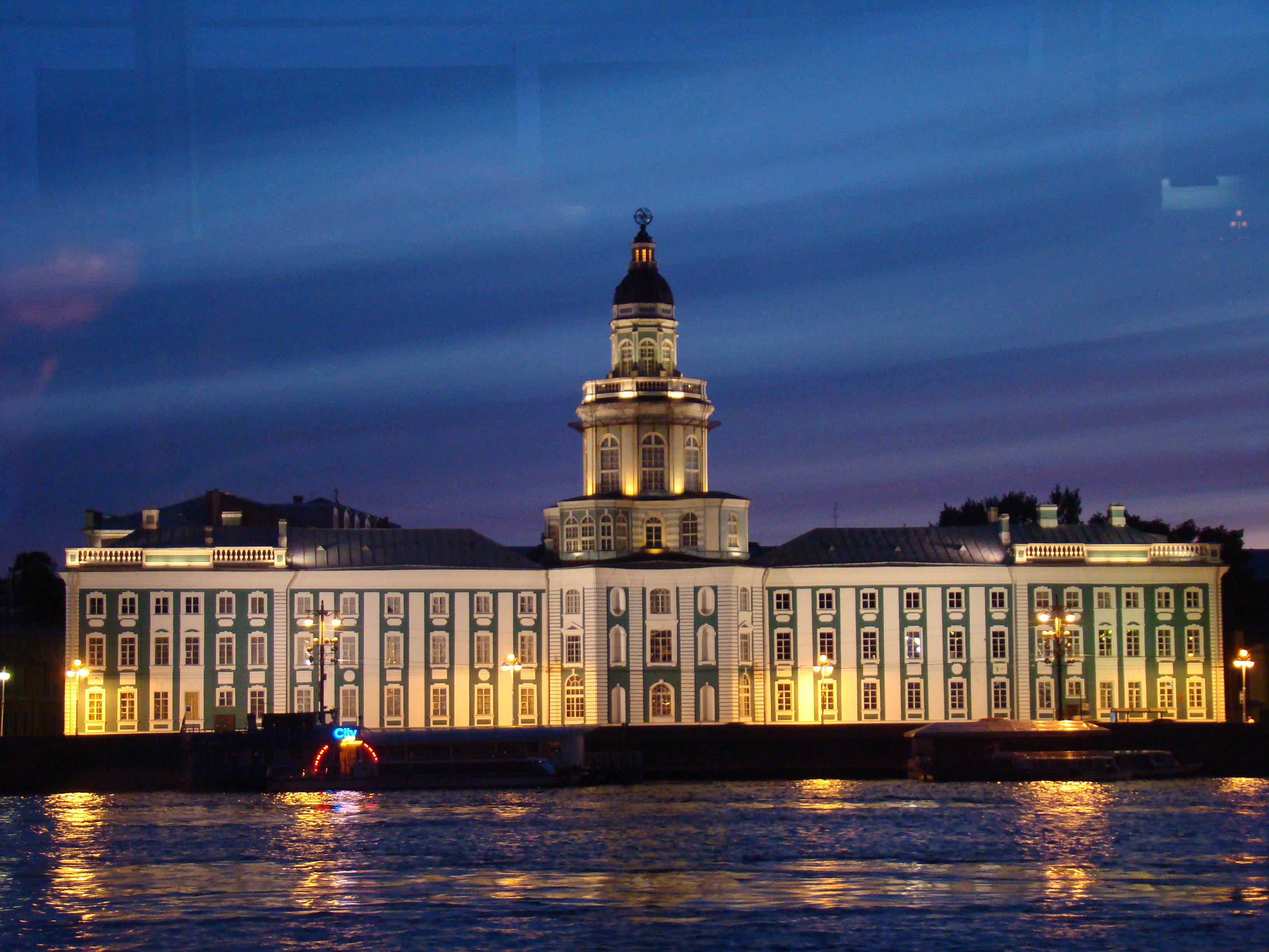 Музей Ломоносова фото