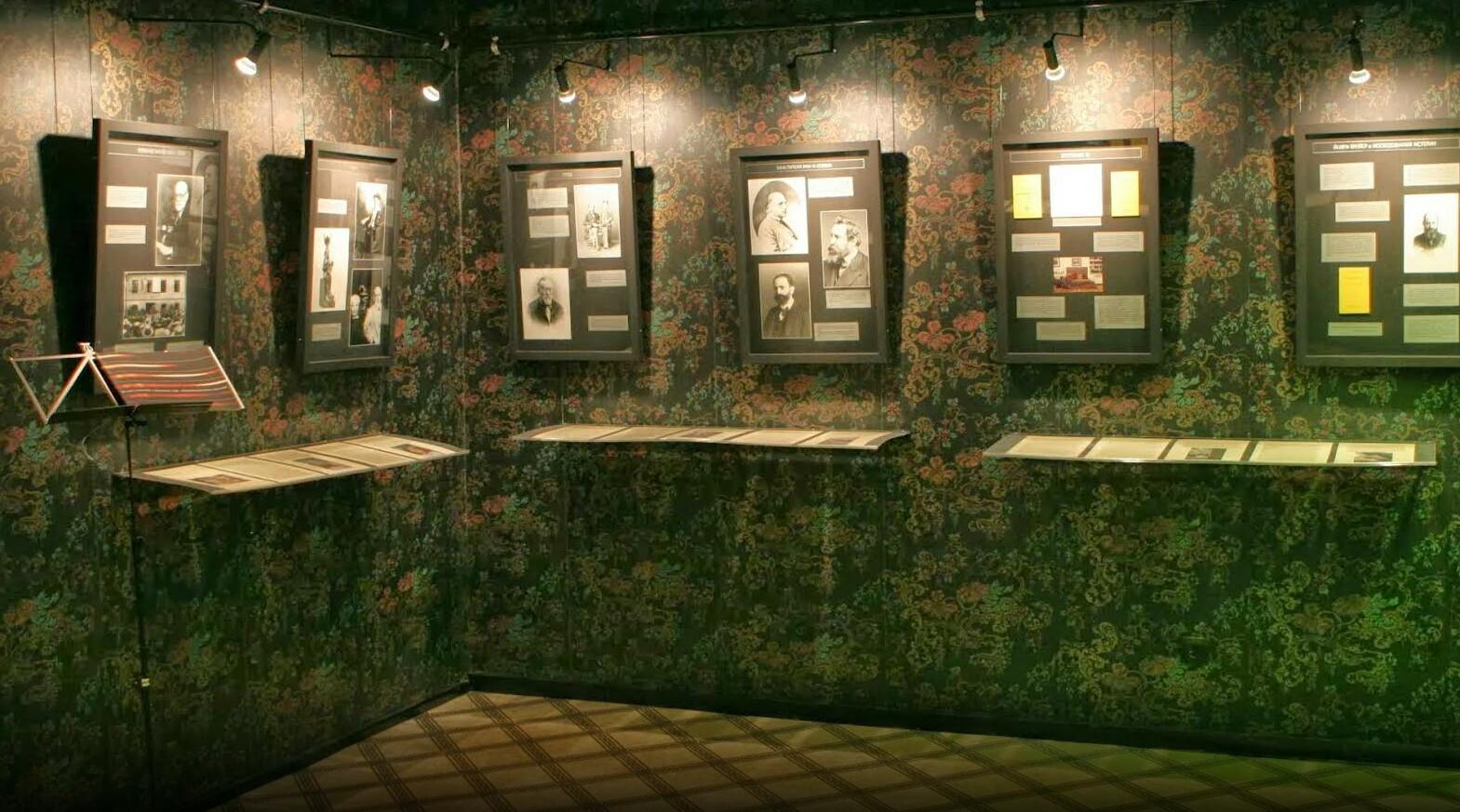 Музей сноведений Фрейда экспонаты