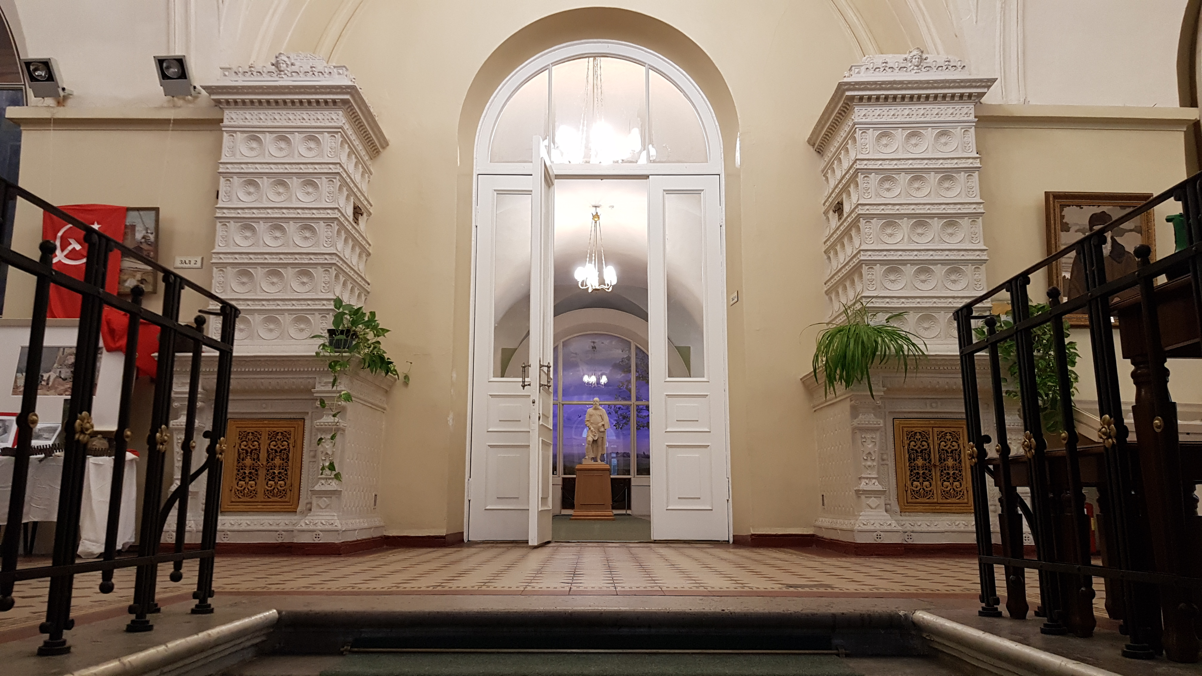 Центральный музей почвоведения