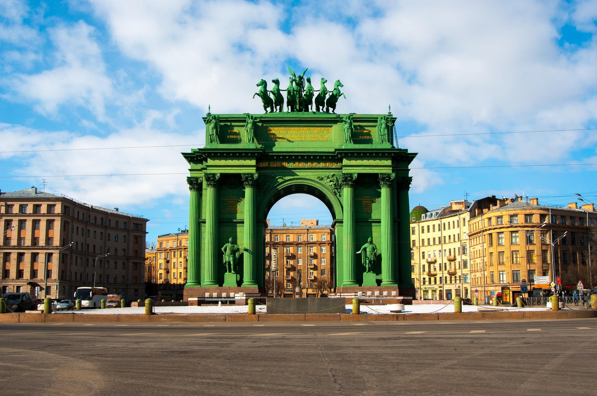 Площадь стачек Триумфальная арка фото