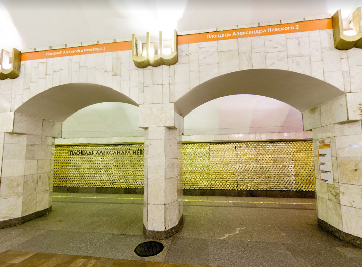 Станция метро площадь Александра Невского 2