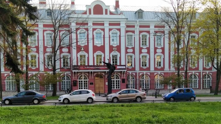 Музей-архив Д. И. Менделеева