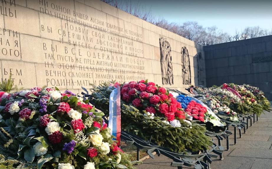 Мемориал Родина мать