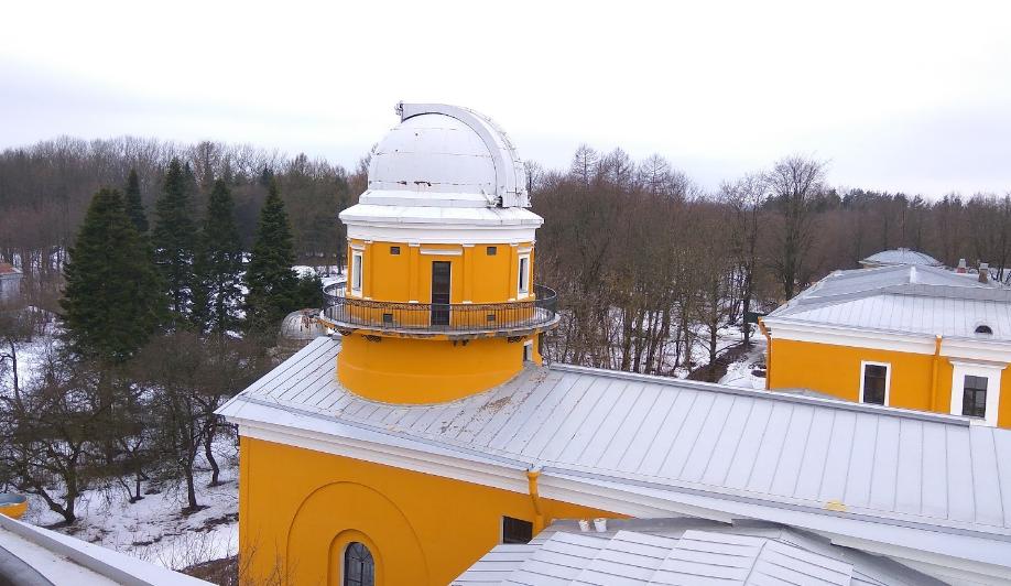 Астрономический музей здание