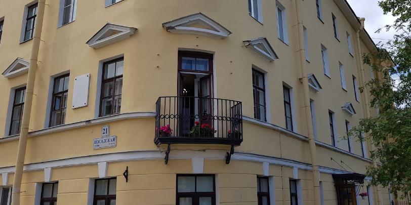 Музей–квартира Иоанна Кронштадтского здание
