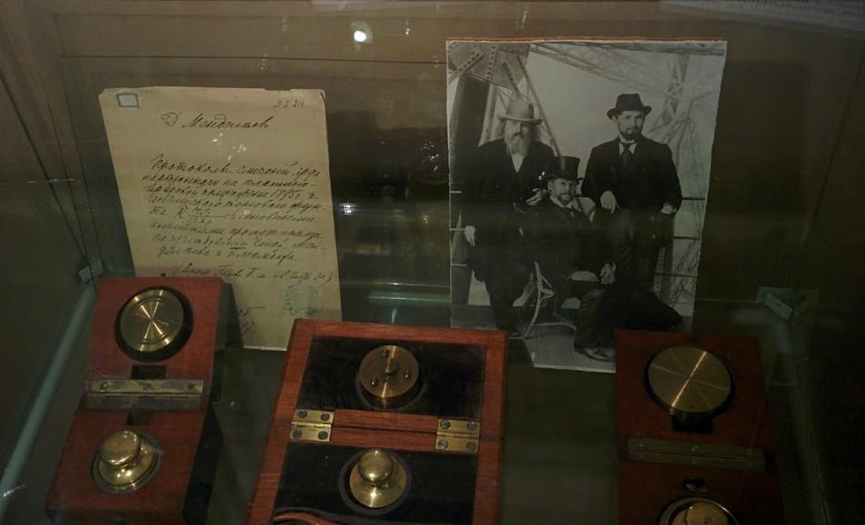 Метрологический музей при ВНИИМ выставки