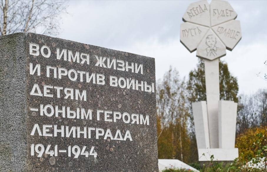 Мемориал Цветок Жизни СПб