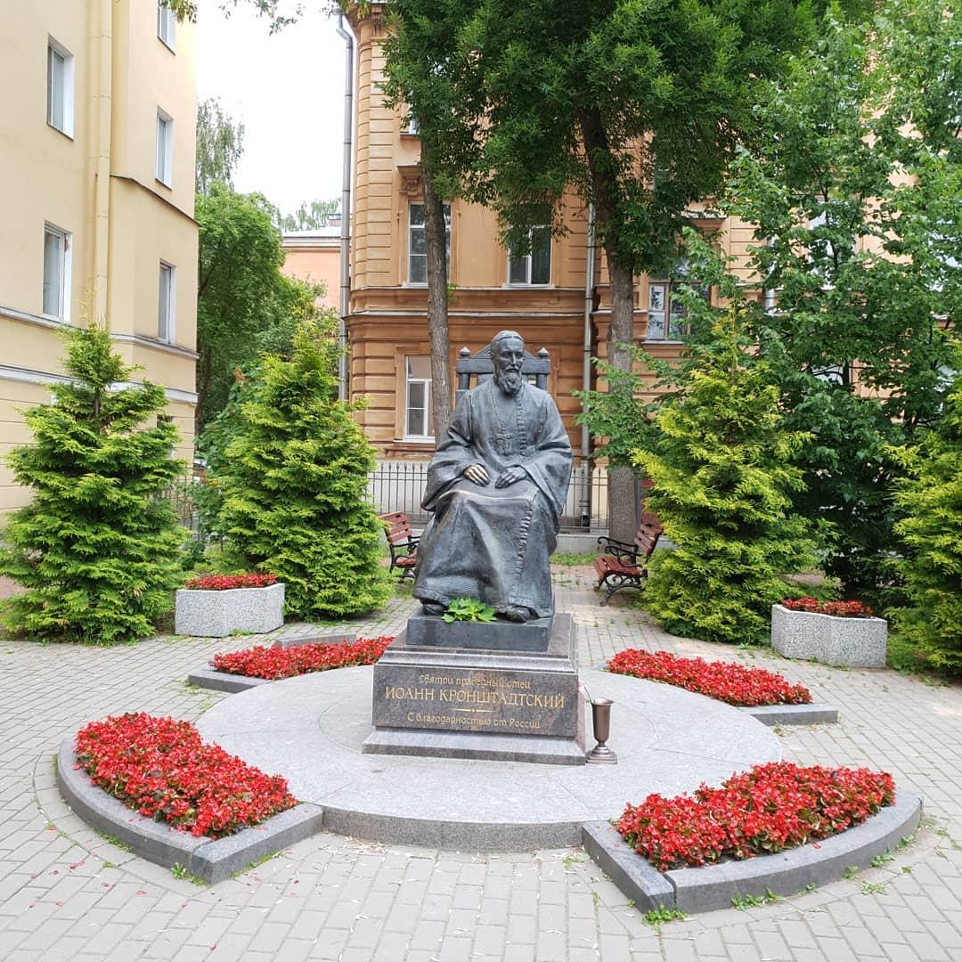 Музей–квартира Иоанна Кронштадтского