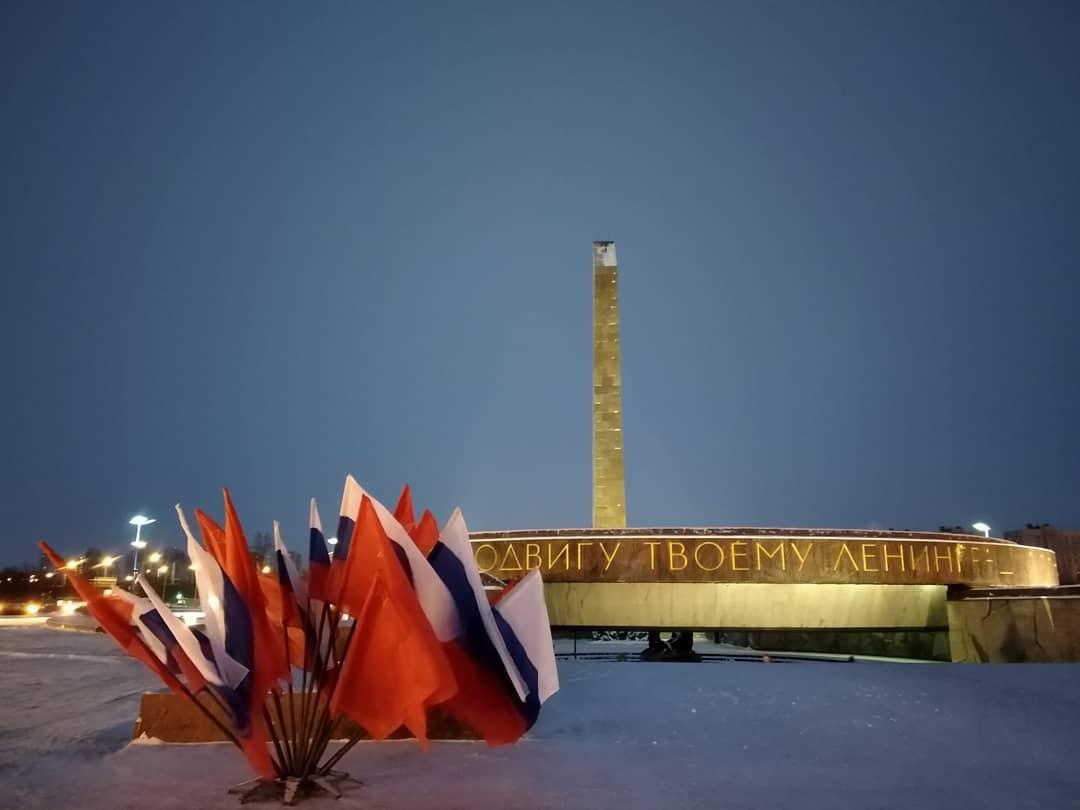 Монумент героическим защитникам Ленинграда СПб