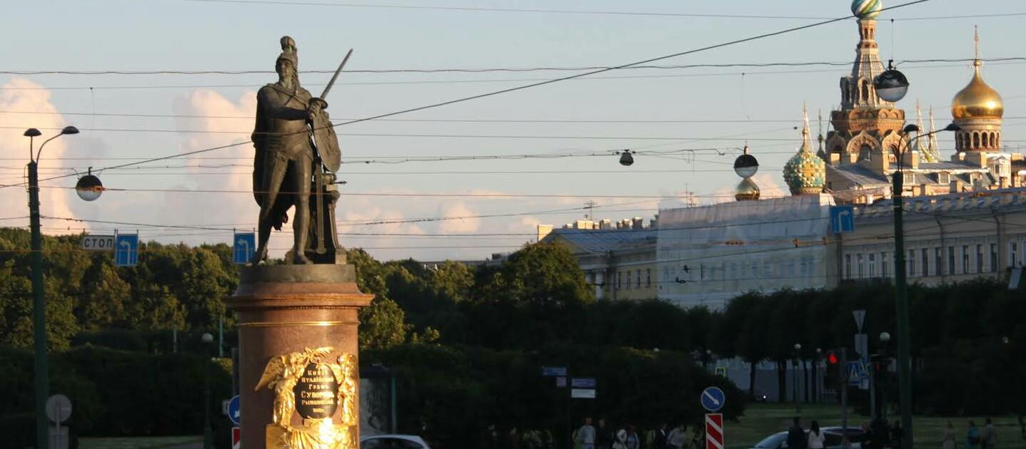 Памятник полководцу Суворову