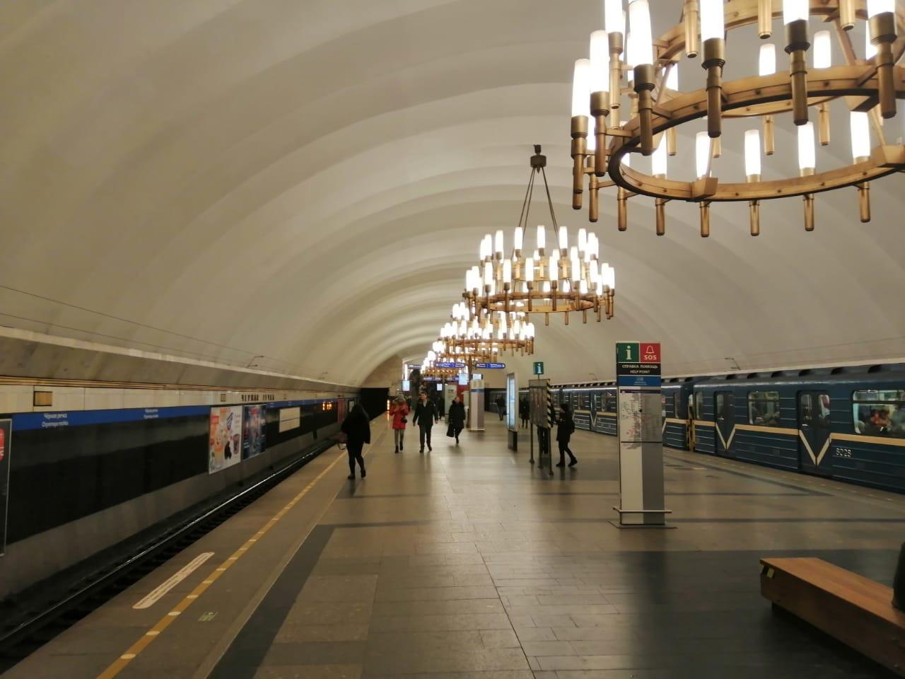 Станция метро Черная река