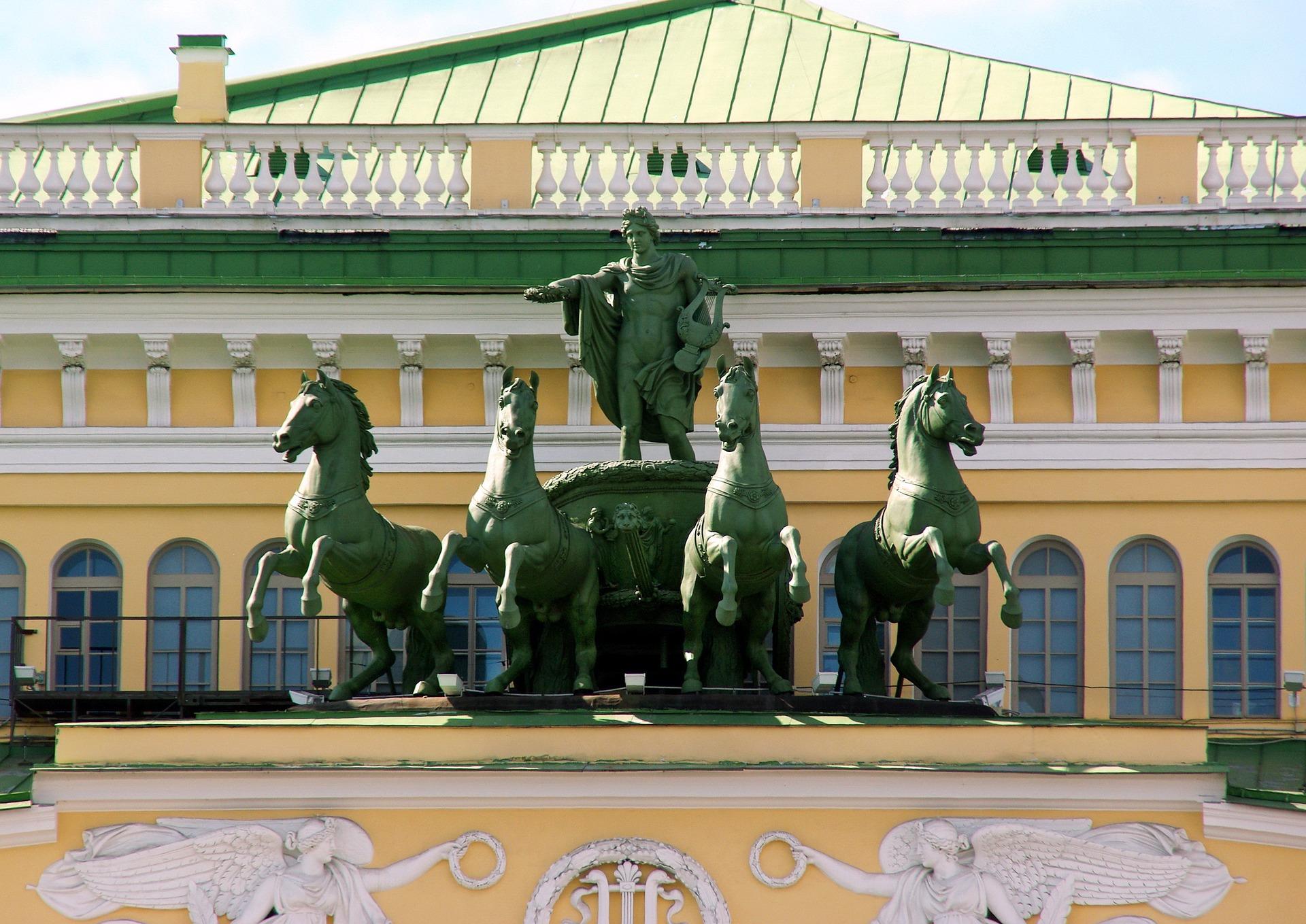 Екатерининский сад Александринский театр