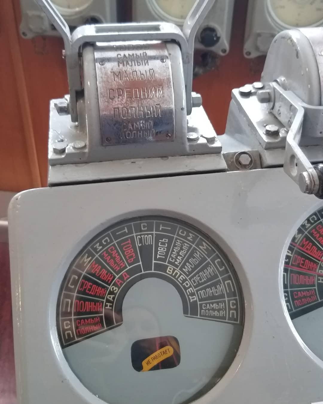на борту ледокола Красин