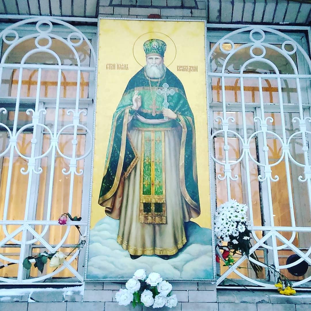 Иоановский монастырь на Карповке