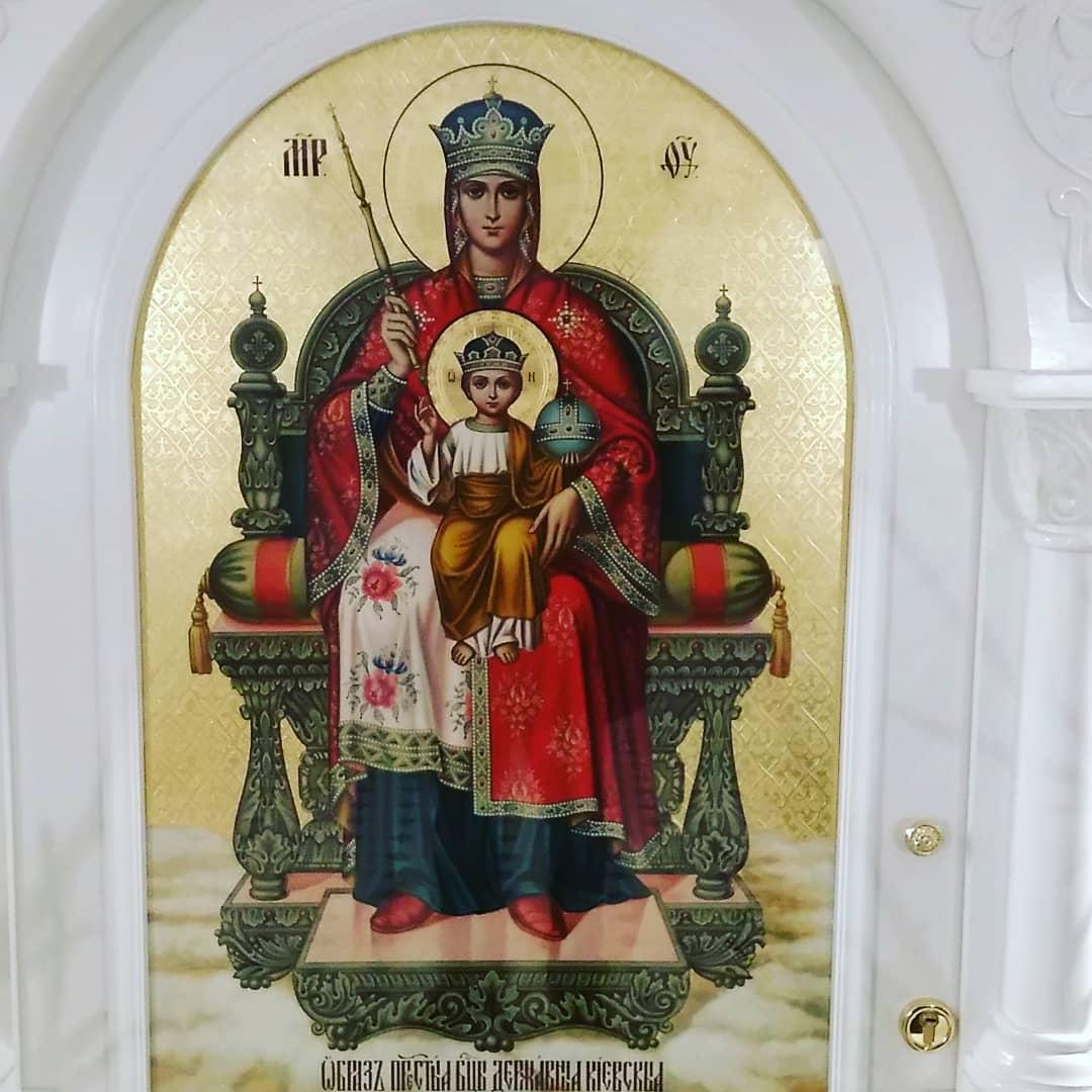 Иоановский монастырь