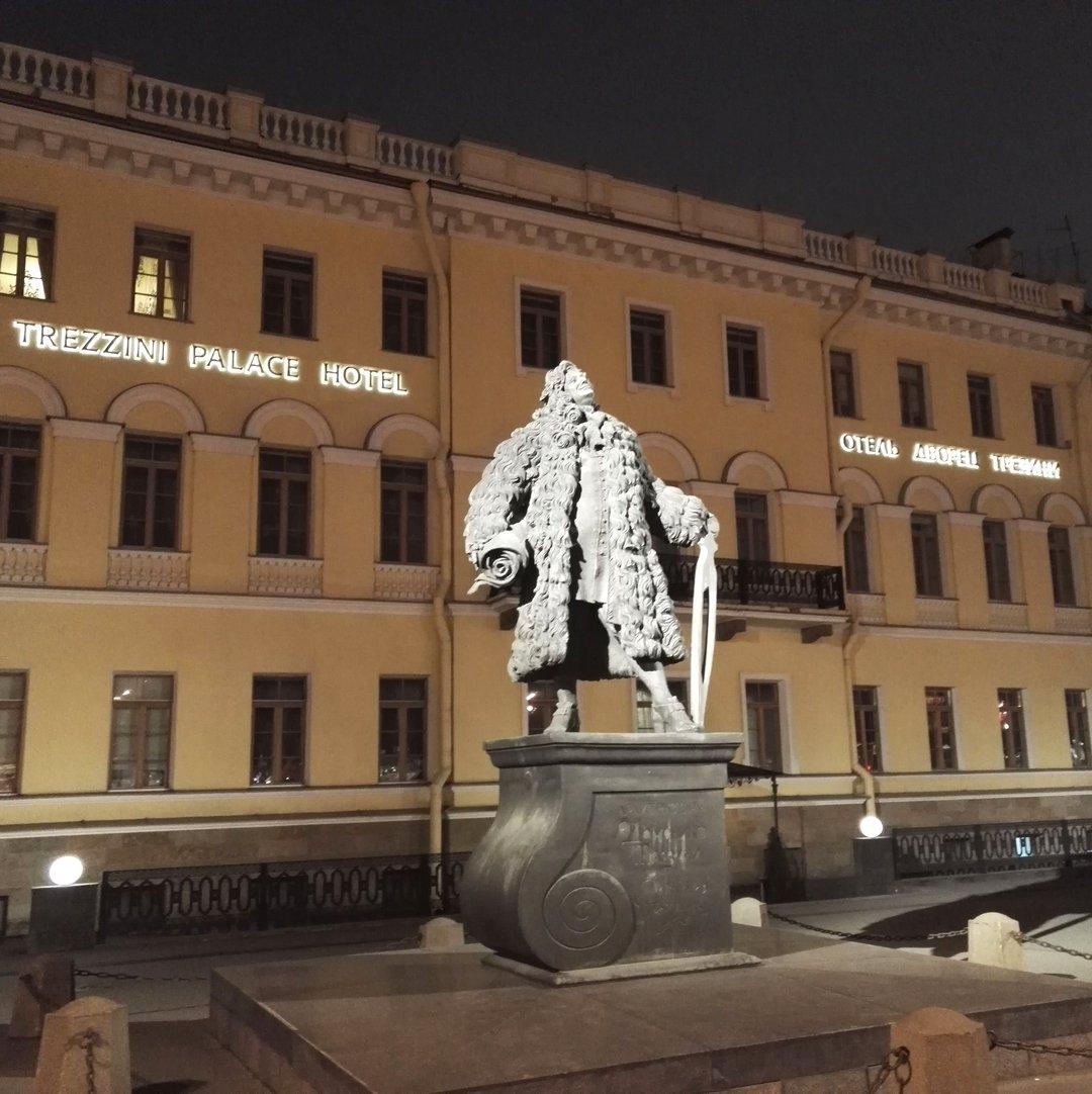 Отель Дворец Трезини СПб