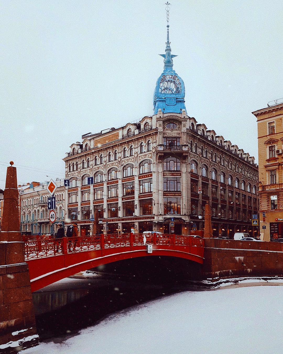 ТЦ У Красного моста фото