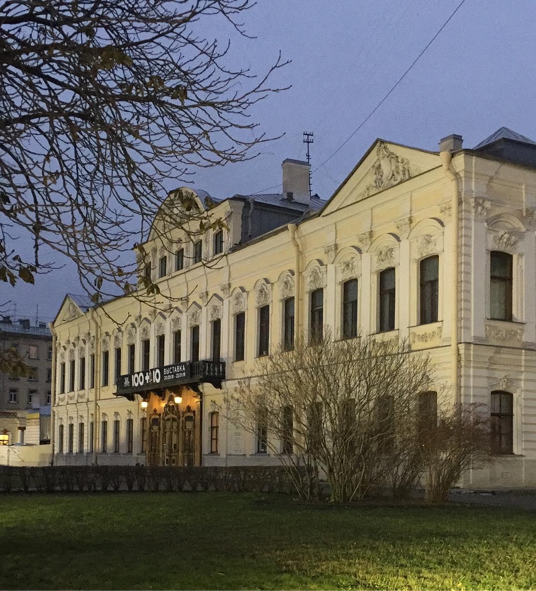 Фонтанный дом,он же Шереметевский дворец