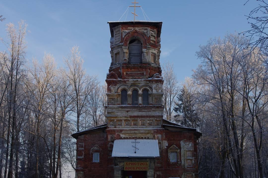 церковь всех святых гатчина