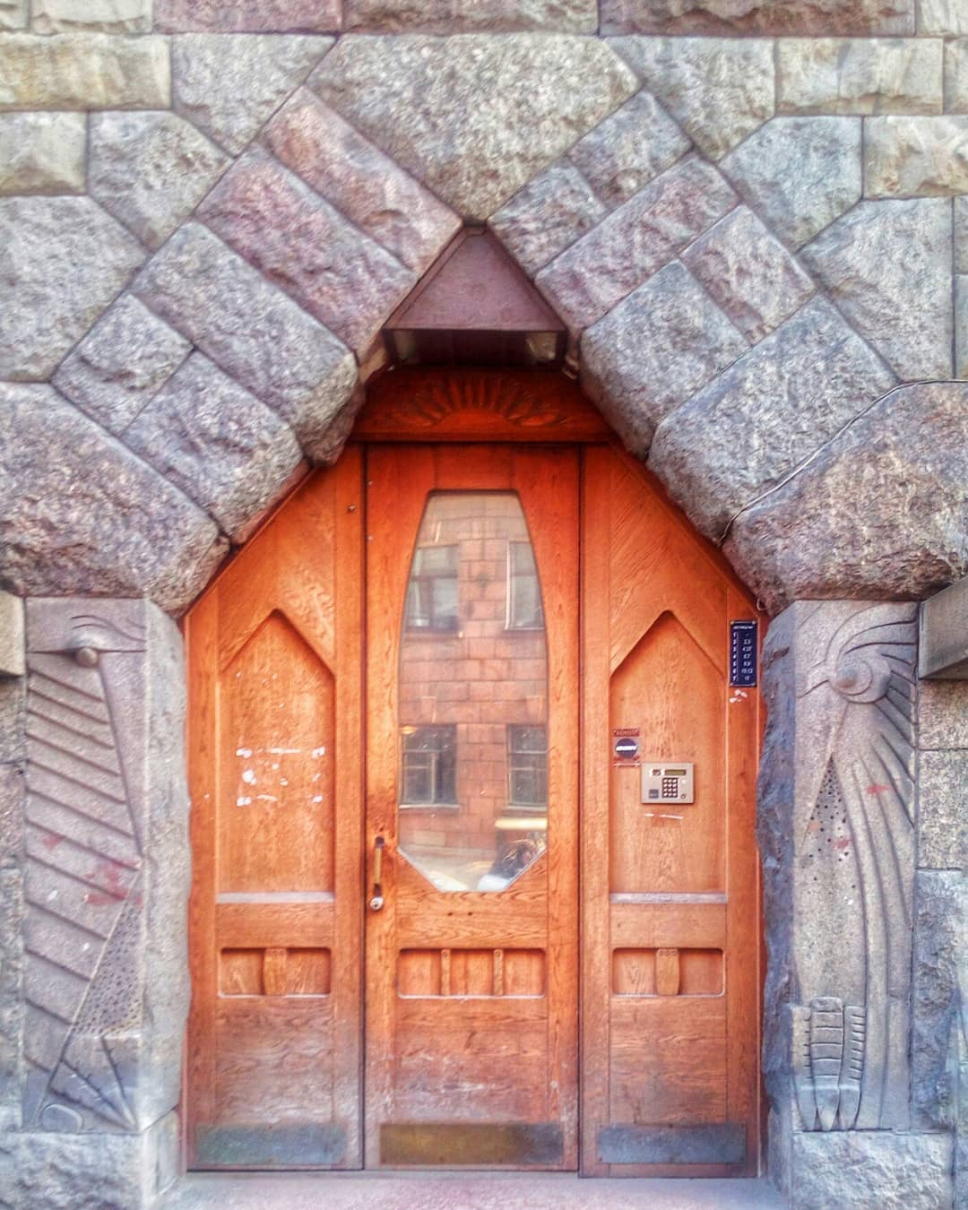 Доходный дом Бубыря