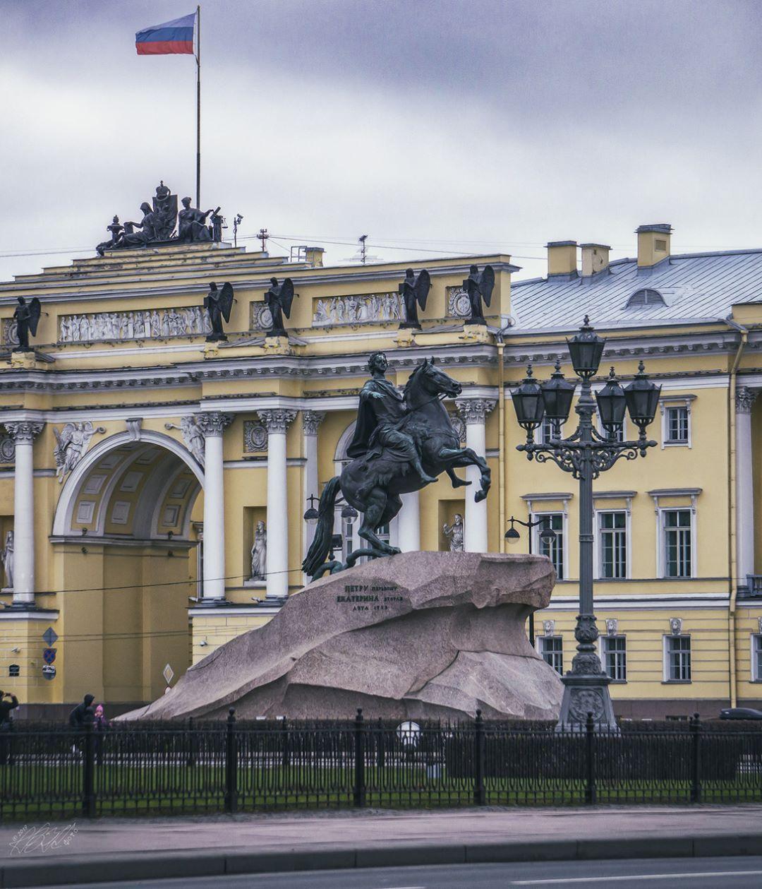 Здание Сената и Синода спб